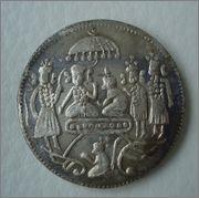 Que es esto , moneda de carnaval ??? Image