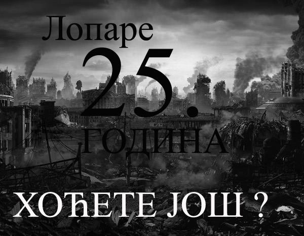 . Wolverine_apocalypse_city_copy