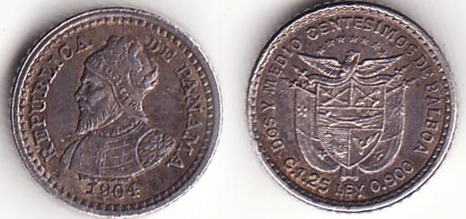 VN-BALBOA 1947 PANAMA(Lanze Avatar) 0033