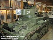 Советский легкий танк Т-26, обр. 1933г., Panssarimuseo, Parola, Finland  26_022
