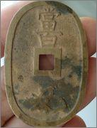 100 Mon. Japón. 1835-1870 Image