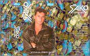 Sako Polumenta - Diskografija  1995_p
