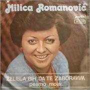 Milica Romanovic - Diskografija 1975_a