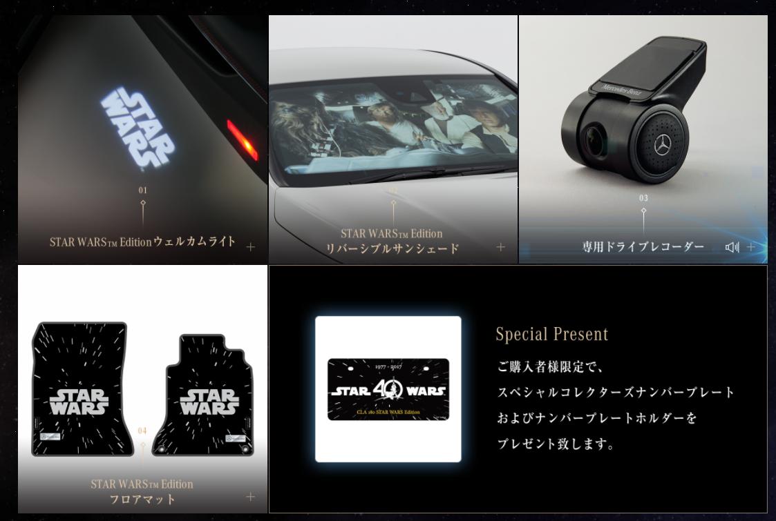 Que a força esteja com os Japoneses Mercedes-_Benz-_CLA-18-_Star-_Wars-_Edition-5