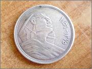 II aniversario Numismario: 20 Qirshā 1956 Egipto. P1270058