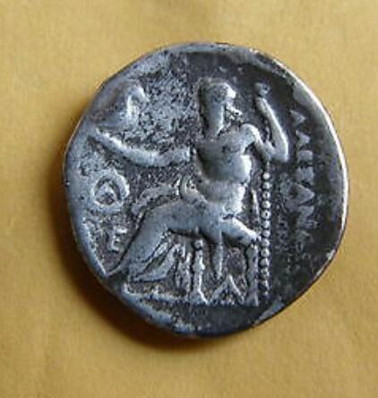 ayuda a catalogar la ceca de este dracma de Alejandro III IMG_20140922_184846