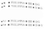Dudas catalogación Felipe IV 8 maravedís Coruña 1664  18_009_FLAnv
