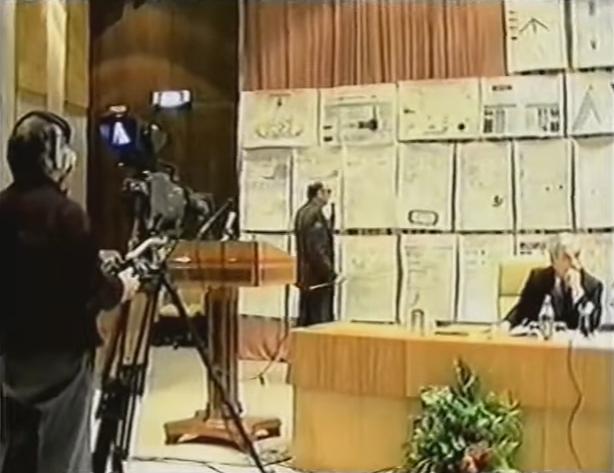 Концепция общественной безопасности России (КОБР), 1996 год D2_PJZMfd00a_Er3_1