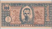 Vietnam, 100 dong 1947 Vietnam_P12a_100_dong_1947
