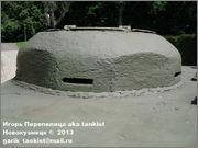 Советский тяжелый танк ИС-2, ЧКЗ, февраль 1944 г.,  Музей вооружения в Цитадели г.Познань, Польша. 2_249