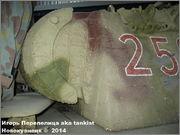 "Немецкий тяжелый танк PzKpfw V Ausf.А  ""Panther"", Sd.Kfz 171,  Musee des Blindes, Saumur, France Panther_A_Saumur_022"