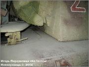 "Немецкий тяжелый танк PzKpfw V Ausf.А  ""Panther"", Sd.Kfz 171,  Musee des Blindes, Saumur, France Panther_A_Saumur_021"