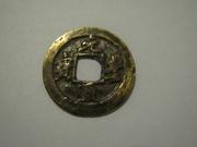 Cash. china, Dinastía Song de Norte; Eperador, Sheng Tsung, (Epoca Yüan Feng) 1078-1085 IMG_9898