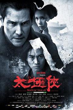 Las mejores y peores películas de acción de 2013 Man_of_Tai_Chi
