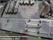 "Немецкий тяжелый танк PzKpfw V Ausf.А  ""Panther"", Sd.Kfz 171,  Musee des Blindes, Saumur, France Panther_A_Saumur_011"