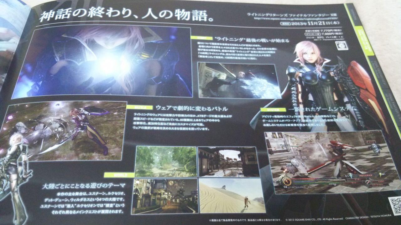 Final Fantasy X/X-2 HD - Plusieurs édition JAP du jeu (VITA/PS3) - Page 2 DSC_0042