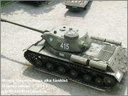 Советский тяжелый танк ИС-2, ЧКЗ, февраль 1944 г.,  Музей вооружения в Цитадели г.Познань, Польша. 2_270