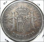 5 pesetas 1888 MPM  DSC08231