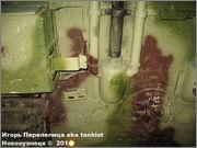 "Немецкий тяжелый танк PzKpfw V Ausf.А  ""Panther"", Sd.Kfz 171,  Musee des Blindes, Saumur, France Panther_A_Saumur_029"