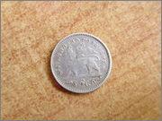 1 Gersh. Etiopía (1903) P1300046
