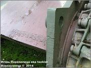 "Немецкий тяжелый танк PzKpfw V Ausf.G  ""Panther"",  rue D'Erezee, Manhay, Belgique Panther_Manhay_191"