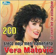 Vera Matovic - Diskografija - Page 2 R_36978845120