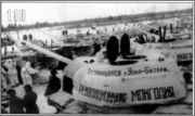 Поиск интересных прототипов для декали на Т-34 обр. 1942г. производства УВЗ  34_249