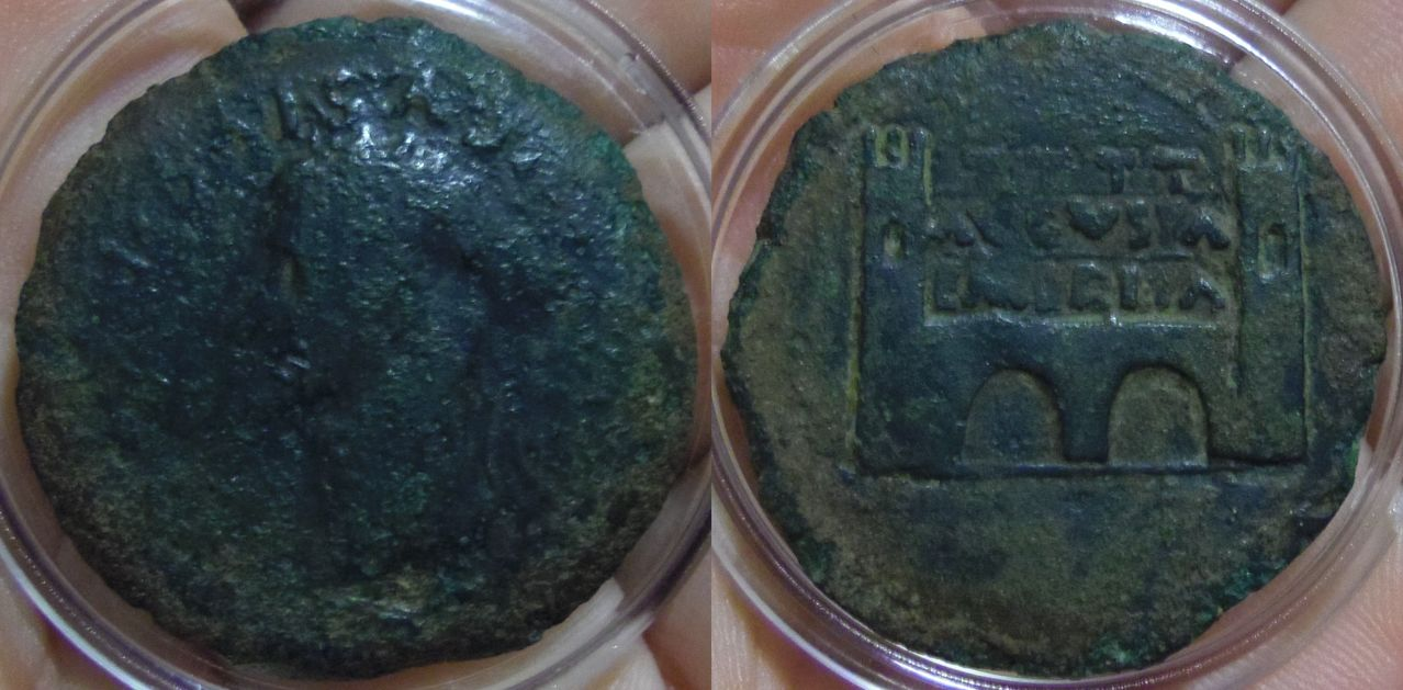 Dupondio. Tiberio. Emerita Augusta (Mérida). 14-37 D.C. IMGP4279