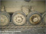 Немецкий средний танк PzKpfw IV, Ausf G,  Deutsches Panzermuseum, Munster, Deutschland Pz_Kpfw_IV_Munster_048