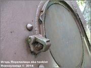 "Немецкий тяжелый танк PzKpfw V Ausf.G  ""Panther"",  rue D'Erezee, Manhay, Belgique Panther_Manhay_167"