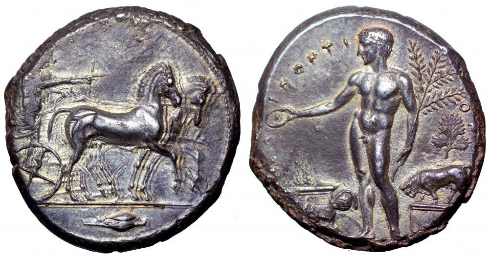 Monedas extraordinarias del periodo Clásico. - Página 2 1236665