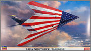F-117A Nighthawk Farewell  1:72 Hasegawa F117boxtop