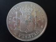 2 Pesetas 1.882. Alfonso XII. MS M/EM M DSCN1055