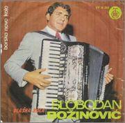 Slobodan Bozinovic -Diskografija 21ep9k