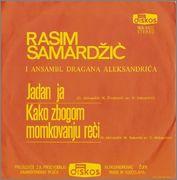 Rasim Samardzic-Diskografija R_4665999_1371571430_4277_jpeg