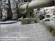 "Немецкий тяжелый танк PzKpfw V Ausf.А  ""Panther"", Sd.Kfz 171,  Musee des Blindes, Saumur, France Panther_A_Saumur_014"