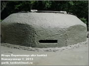 Советский тяжелый танк ИС-2, ЧКЗ, февраль 1944 г.,  Музей вооружения в Цитадели г.Познань, Польша. 2_248