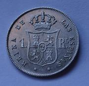 1 real 1854. Isabel II. Barcelona DSC01244