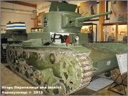 Советский легкий танк Т-26, обр. 1933г., Panssarimuseo, Parola, Finland  26_002