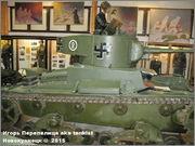 Советский легкий танк Т-26, обр. 1933г., Panssarimuseo, Parola, Finland  26_026
