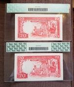 20 Chelines British West Africa (1953). IMG_0574