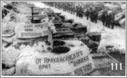 Поиск интересных прототипов для декали на Т-34 обр. 1942г. производства УВЗ  34_250