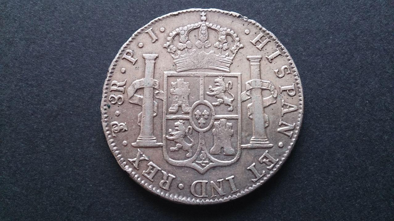 8 reales Fernando VII 1817.  Potosi DSC_0391