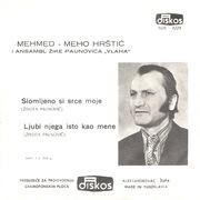 Mehmed Meho Hrstic - Diskografija Meho_Hrstic_1974-2_z