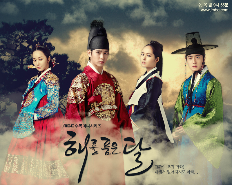 Moon Embracing the Sun // რჩეული The_Moon_That_Embraces_the_Sun_Wallpaper_1