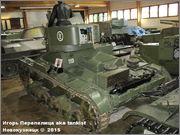 Советский легкий танк Т-26, обр. 1933г., Panssarimuseo, Parola, Finland  26_019