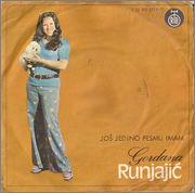 Gordana Runjajic - Diskografija 1978_p