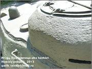 Советский тяжелый танк ИС-2, ЧКЗ, февраль 1944 г.,  Музей вооружения в Цитадели г.Познань, Польша. 2_259