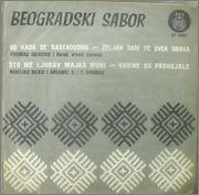 Nedeljko Bilkic - Diskografija IMGA0766