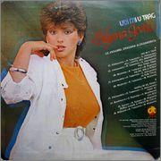 Biljana Jevtic  - Diskografija  1984_z